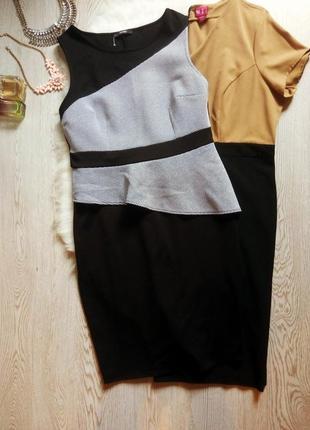Черное серое платье миди длинное стрейч с баской футляр батал большой размер приталенное