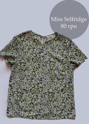 Футболка miss selfridge