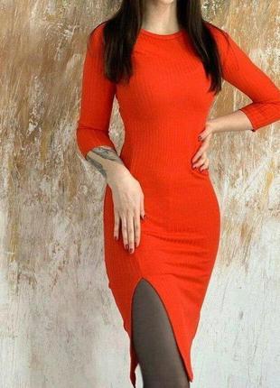 Плаття. платье