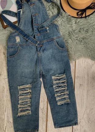 Комбінезон джинсовий. комбинезон