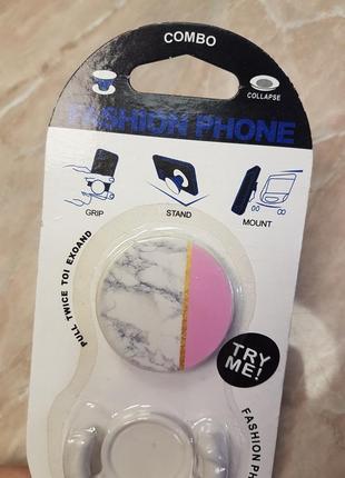Попсокет для телефона держатель-подставка для телефона