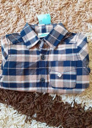 Рубашка(сорочка)