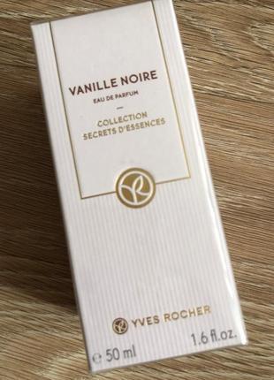 Ив роше женская парфюмированая вода 50мл yves rocher черная ваниль vanille noirr