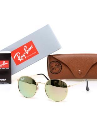 Круглые солнцезащитные очки ray ban модель модель 6002-z