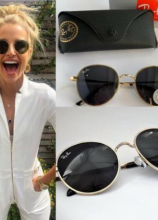 Женские солнцезащитные очки , модные черные очки на лето, фирменные очки