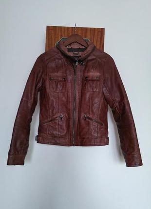 Продаю шкіряну куртку