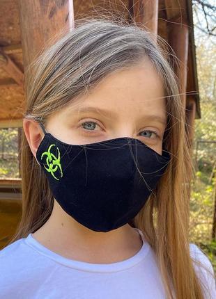 Маска защитная «danger» черная детская 8-12 лет