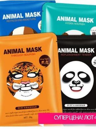 Тканевая маска для лица images мордочки животных animal mask sheep