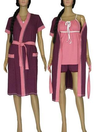 Комплект летний можно для кормящих халат и пижама майка и шорты