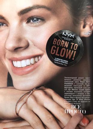 Пудра-иллюминатор nyx professional makeup born to glow