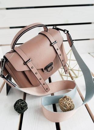 Нежная женская кожаная сумка