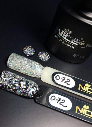 Гель-лак nice #72 , серебро хамелион