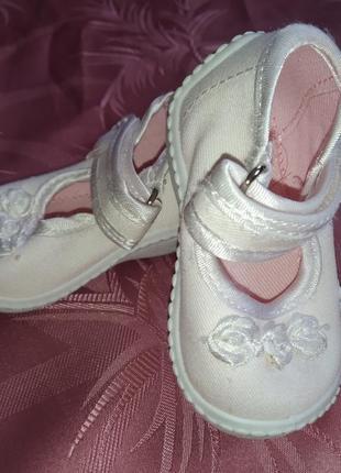 Тапкочки туфли босоножки