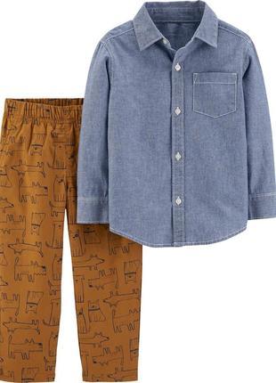 Комплект-двойка для мальчика carter's (сша) штаны рубашка