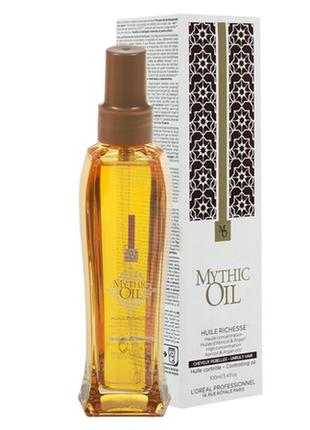 Олійка для живленняl'oreal professionnel mythic oil питательное масло оригінал подарунок