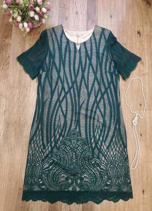 Платье класика с камушками4 фото