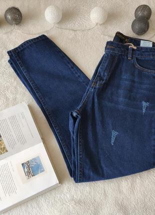 Синие джинсы мом с потертостями mom jeans