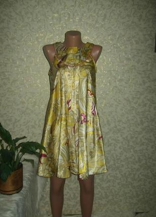 Платье сарафан с карманами atmosphere