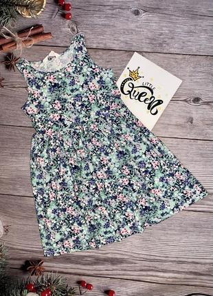 Красивое летнее платье в цветочек