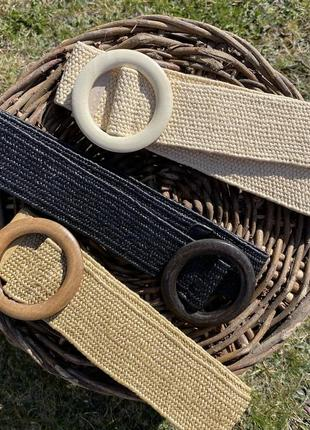 Плетений пояс