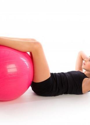 Мяч для фитнеса, фитбол profit ball 65см (усиленный) pink