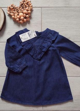 Сукня {плаття} фірми kiabi 6-9 місяців