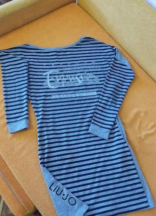 Туника -платье с опущенными плечами.