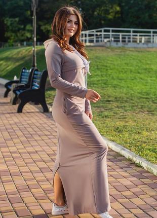 Платье спортивное в пол с капюшоном