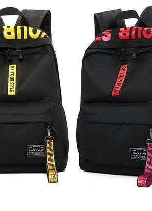 Городской рюкзак черныйс желтым красным