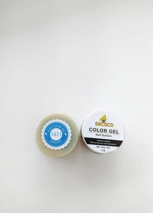 Набор качественных гель лаков гель красок гели для маникюра голубой и черный цвет