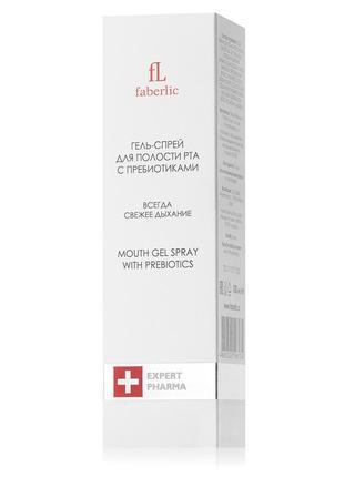 Гель-спрей для полости рта с пребиотиками expert pharma