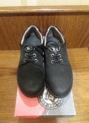 Туфли для мальчика из нубука