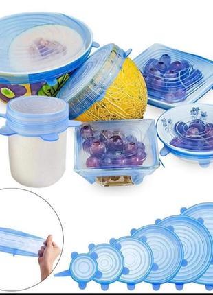 Набор 6 штук. силиконовые крышки круглые super stretch silicone lids