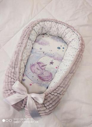 Кокон гніздечко для новонароджених 🤗