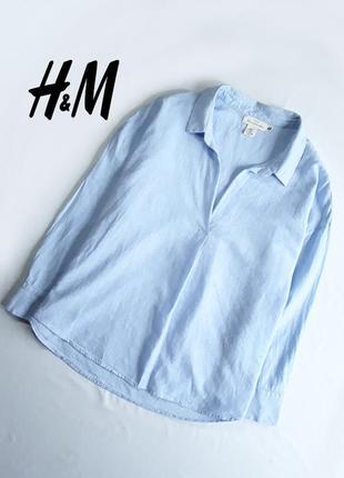 Стильная льняная рубашка  от н&м