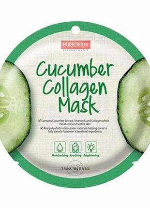 Тканевая маска с огурцом и коллагеном purederm circle mask cucumber collagen
