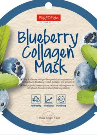Тканевая маска для лица с коллагеном и экстрактом черники purederm blueberry collagen