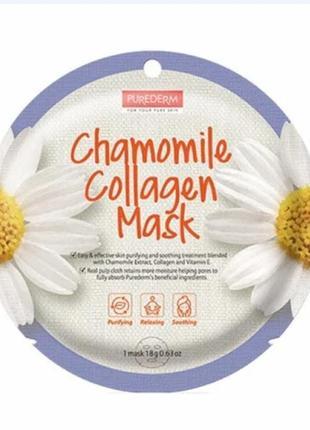 Тканевая маска с ромашкой и коллагеном purederm circle mask chamomile collagen