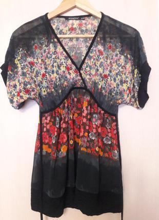 Прозрачная блузочка