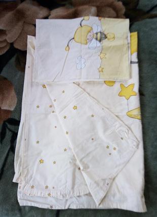 Дитячий текстиль