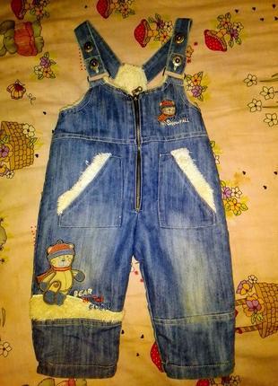 Зимние джинсовые штанишки!