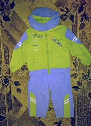 Осенняя куртка со штанами для мальчика