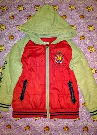 Куртка для крутых мальчиков