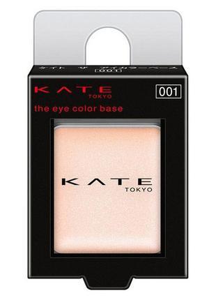 База под макияж глаз kate tokyo eye color base kanebo япония