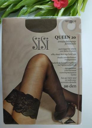 Чулки с кружевной резинкой sisi queen 20