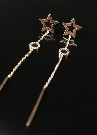 Серьги висюльки xuping звёзды. позолота 585 проба, ro, rose gold, бижутерия, мед золото