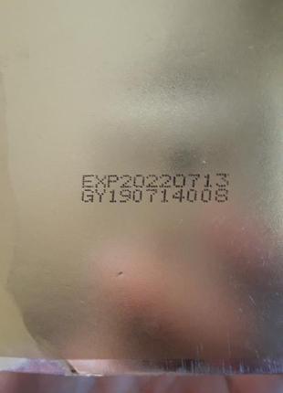 Воск крем для волос белый5 фото