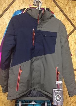 Лыжная  куртка killtec