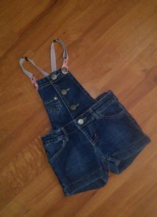 Джинсовые шорты (комбинезон) hema на рост 98-104 см