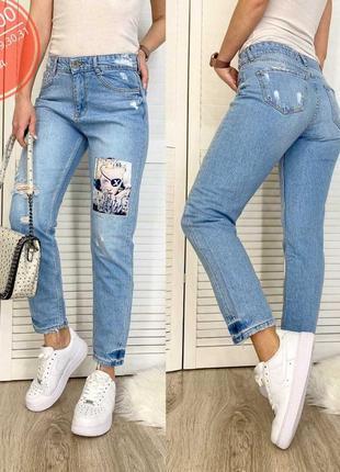 Стильный голубой мом с принтом, джинсы мом фит, момы